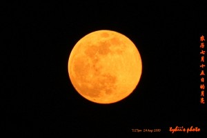Full Moon - 24 Aug 2010
