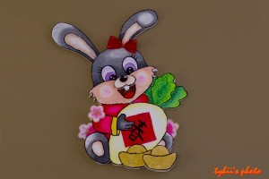 Chinese New Year - Year of Rabbit